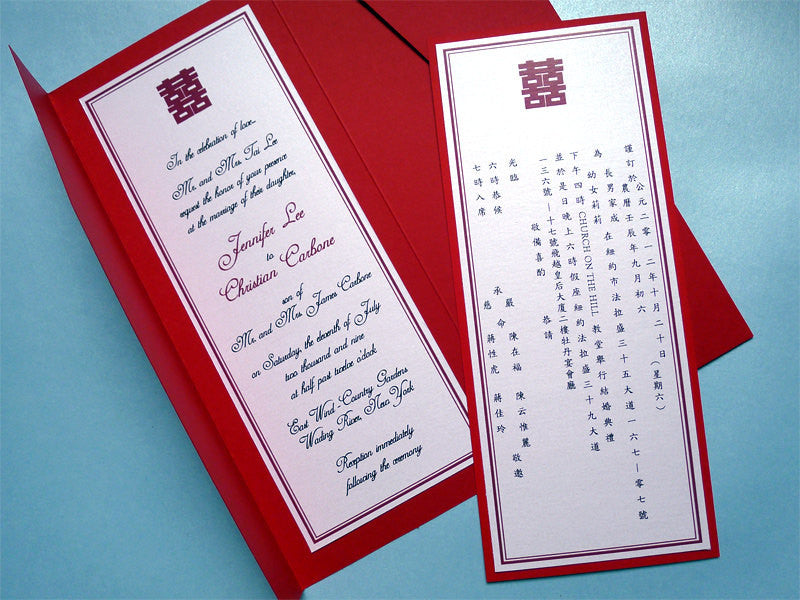 Asian Inspired Tea Length Wedding Invitations