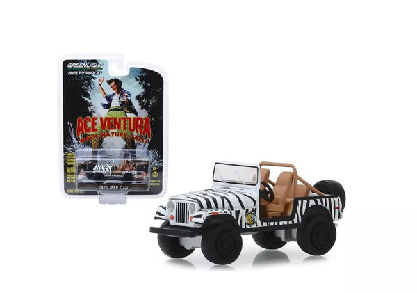 "Greenlight- Hollywood Series- 1976 Jeep CJ-7 ""Ace Ventura: When Nature Calls"" 1:64 Scale"