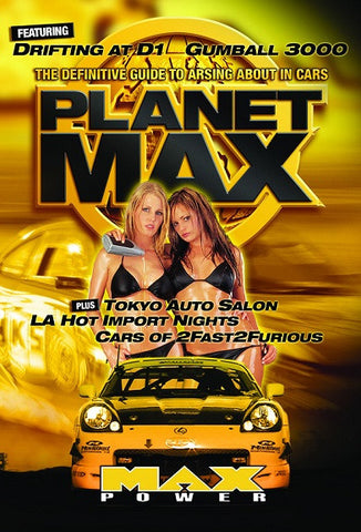 Max Power Planet Max DVD