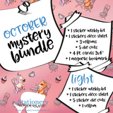 October Mystery Bundle - TN, EC, Mini HP, Personal, Hobonichi