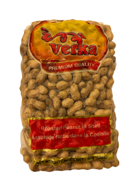 Indian Grocery eStore - Express Cart - Peanut In Shell Roasted
