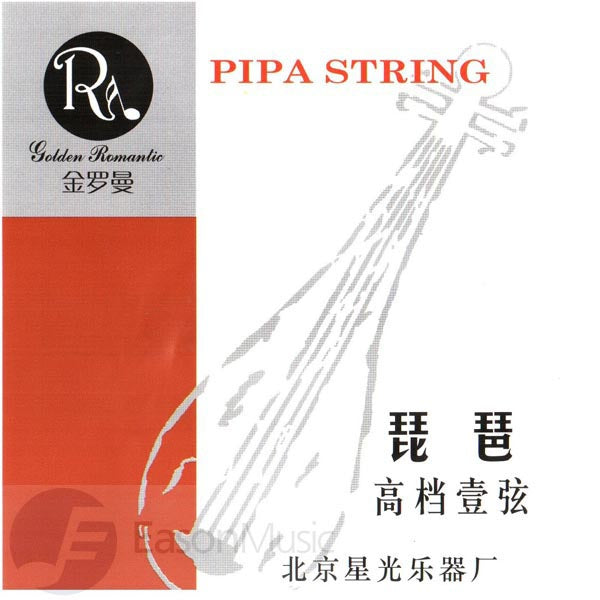Golden Romantic Pipa 1st String