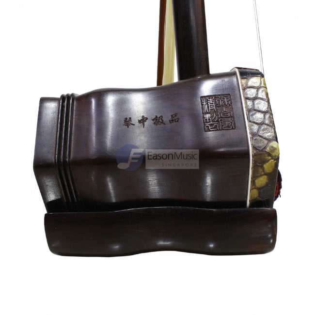 "Exquisite Ming Qing Aged Rosewood ""Mountains and Rivers"" Erhu by Xu Chun Feng"