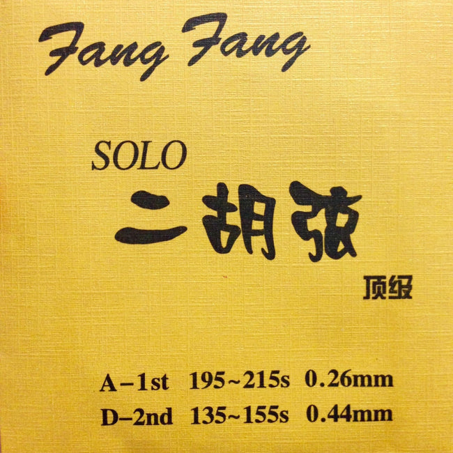 Fang Fang Soloist Erhu Strings (Set)