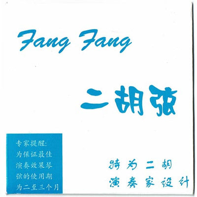 Fang Fang Professional Erhu Strings - Blue (Set)