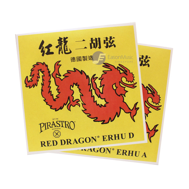 Pirastro Red Dragon Erhu Strings (Set)
