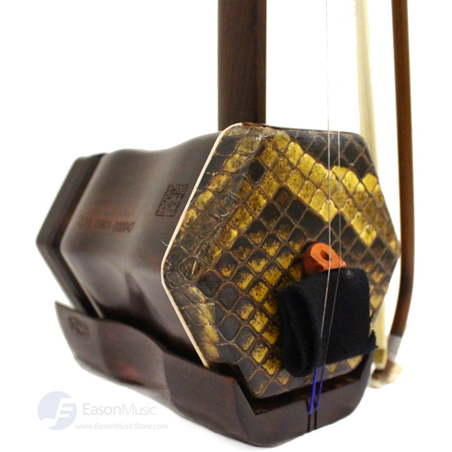 Exquisite Indian Small Leaf Sandalwood Erhu by Yu Kai Ming