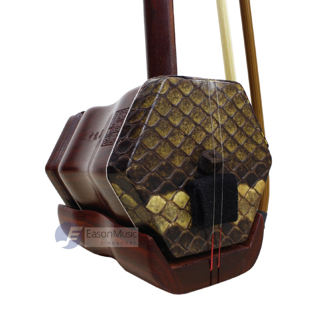 Exquisite Indian Small Leaf Violet Sandalwood Erhu by Xu Chun Feng