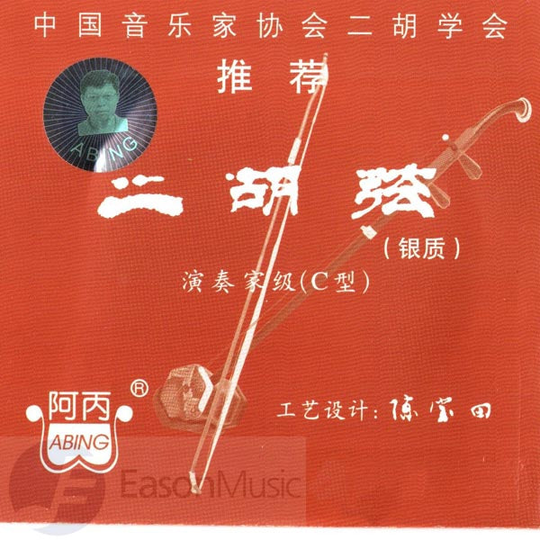 ABing Silver Erhu Strings (Set)