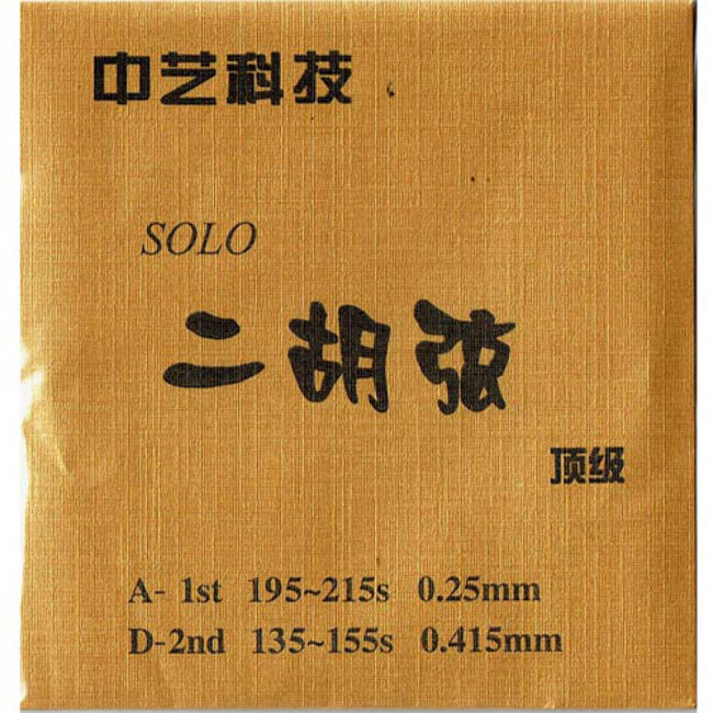 ERHU Fang Fang Light Gauge Soloist Strings (Set)
