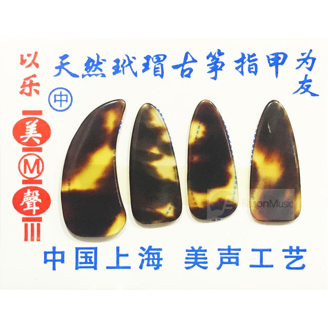 Faux Tortoise-Turtle Shell Guzheng Nails for Adults(II)