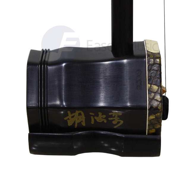 Professional Black Sandalwood Erhu by Hu Han Rou