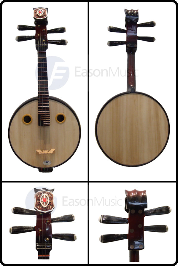 Popular Grade Cypress Beijing Xiaoruan with Steel Frets by Song Guang Ning