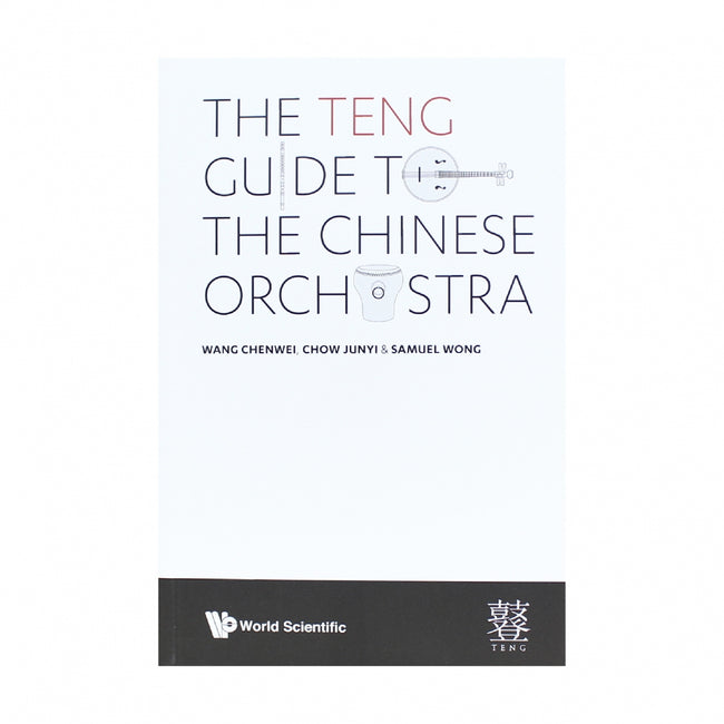 The Teng Guide to the Chinese Orchestra
