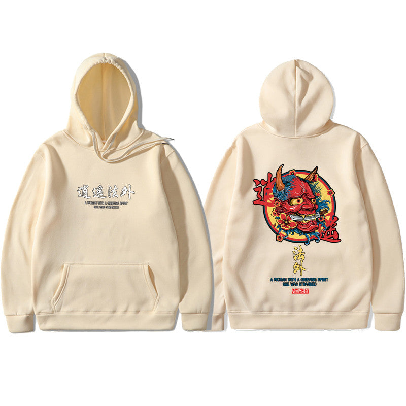 Hooded Japanese Style Koi Casual Sweatshirts Streetwear Men/Women Pullover