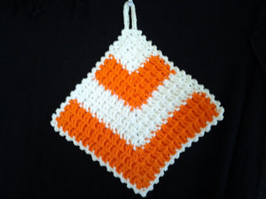Vintage Unused Crochet Pot Holder  Orange and White