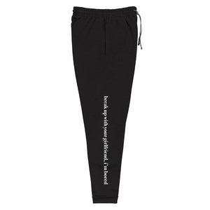 Break Up With Your Girlfriend I'm Bored Unisex Joggers