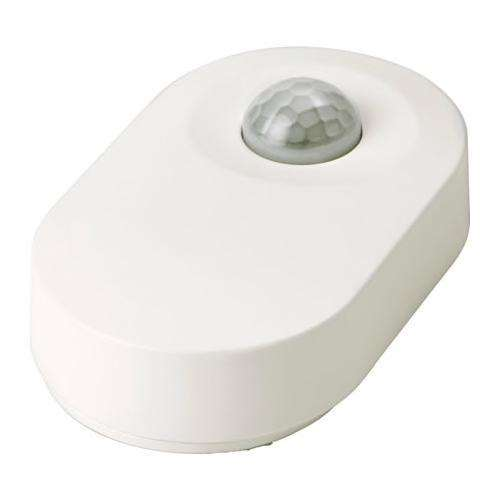 TradFri Motion Sensor - Lintronics Group LTD