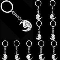 Mom/Dad/Daughter/Sister/Grandma/Grandpa/Brother/Uncle/Aunt/Son I Love You To The Moon And Back Key Ring Keyring Xmas Gift Silver