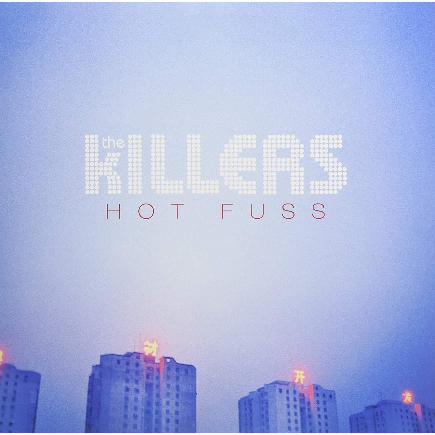 HOT FUSS (VINYL) - Vinyl Sound