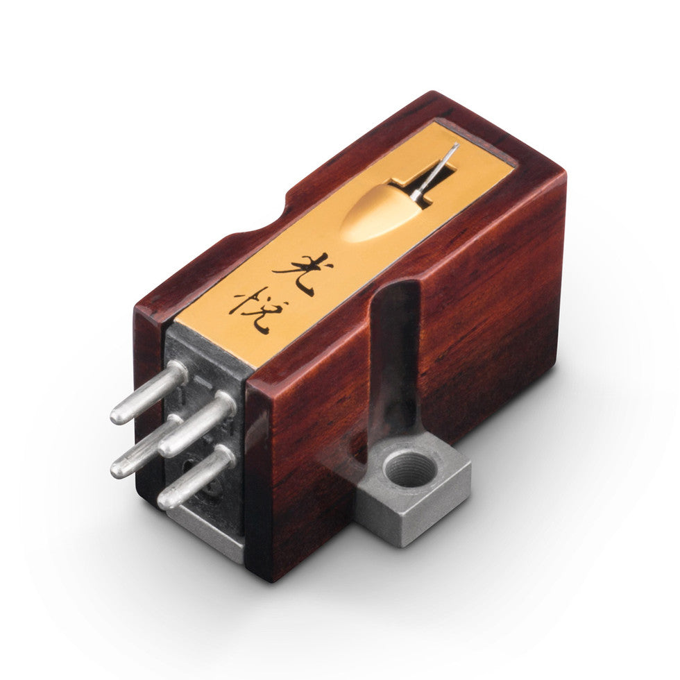 KOETSU ROSEWOOD SIGNATURE PLATINUM CARTRIDGE - Vinyl Sound