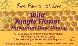 Wild Jungle Flower Honey  (Raw - Local)