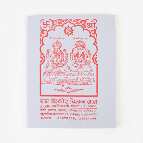 1 notebook - Indian divinity