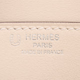 Hermes HSS Blue Hydra And Craie Swift Birkin 25cm Brushed Palladium Hardware