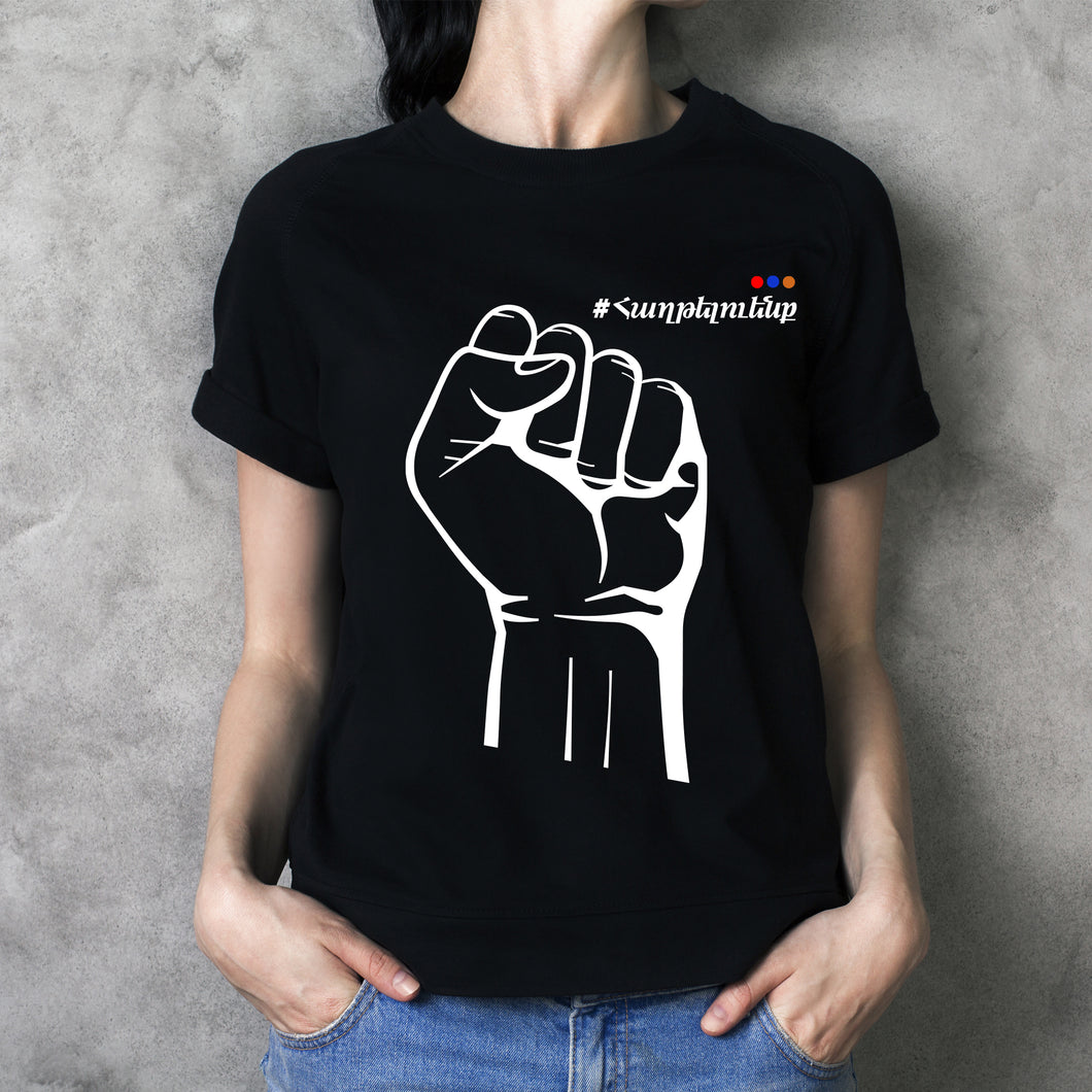 Armenian Fist Black T-Shirts