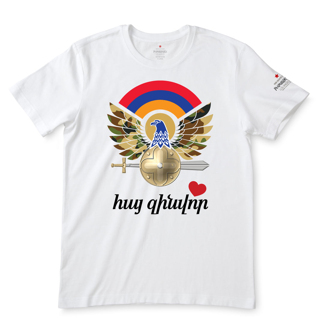 Armenian Soldier White T-Shirts