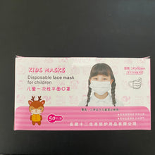 Load image into Gallery viewer, Kids Face Mask 3-ply Disposable Facemask