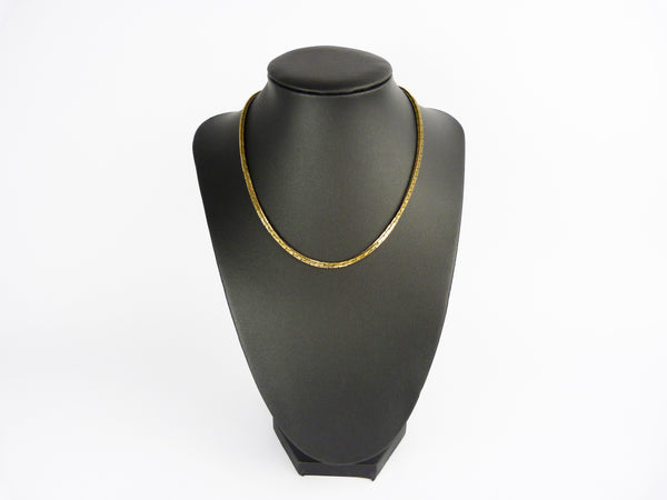 Vintage 1980's Gold Plated Retro Chain Necklace