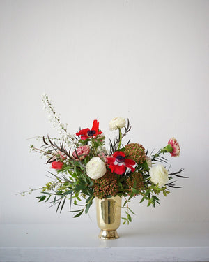 Archer Vase Arrangement