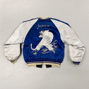 Cool 1940s WW2 Souvenir Custom Jacket | Sukajan Reversible Reverse Tiger Embroidery