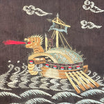 Antique Chinese Embroidery of Dragon Ship with Flag - Black Silk with Backing - Art Textile - Badge - Intricate Embroidered Design - Rare