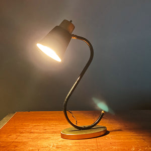 Vintage Midcentury Desk Lamp with Unusual S Shape | 1950s
