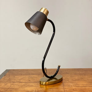 Front view Vintage Midcentury Desk Lamp with Unusual S Shape - Mod Black Table Lamp - Atomic Age Lighting - Rare 1950s Accent Light