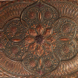 Antique Leather Portfolio Cover with Tooled Ornate Design - Continental School Manuscript Cover - 1800s - Arts and Crafts