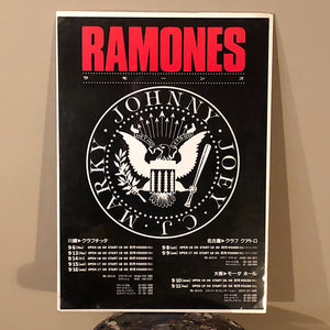 Rare Ramones Concert Poster from Japan - 1990 - Vintage Rock Memorabilia - Punk Rock Classic - Joey Ramone - Vintage Leather Jacket Jeans