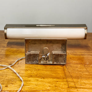1940s Louis Baldinger & Sons Banker's Lamp | Local Only
