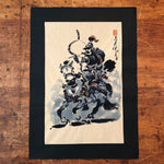 Chinese Ink Painting of Warrior and Horse in Battle - In the Manner of Huang Zhou - 1990s? - Signed and Stamped