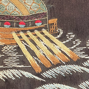 Antique Korean Embroidery of Turtle Ship with Flag