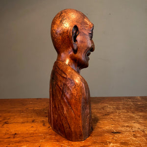 Chinese Wood Bust of Old Man - Turn of the Century - Antique Ornate Sculpture - Rare Asian Carving - Creepy