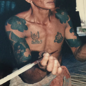Tattooed Man Art Photograph from Brunei - South China Sea - Ink - Mystery Artist - Framed
