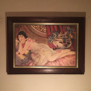 Chinese Cigarette Ad Poster - 3 Sisters - Reclining Woman - 1950 - Vintage Chinese Posters - Oak Frame - Risque Posters - Shanghai