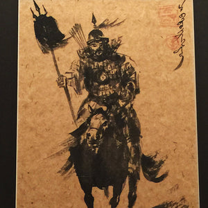 Chinese Painting of Soldier on Horseback - Signed by Mystery Artist - Stamped - Rice Paper? - Vintage Chinese Wall Art - War Art