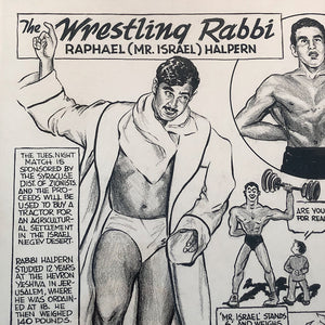 Wrestling Rabbi Illustration Art - Mr. Israel - Rafael Halperin - Sammy Berg - 1950s New York - Fred Heyman - Vintage Wrestling - Judaica