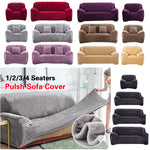 Push fabric sofa cover Stretchable velvet cloth thick slipcovers keep warm Couch covers protector polyester dust-proof solid Color Armchair Covers - HomeSofaCover