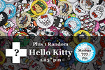 Sanrio Hello Kitty Tie Dye Backpack Bundle: Pencil Case, Keychain, and Random Pin