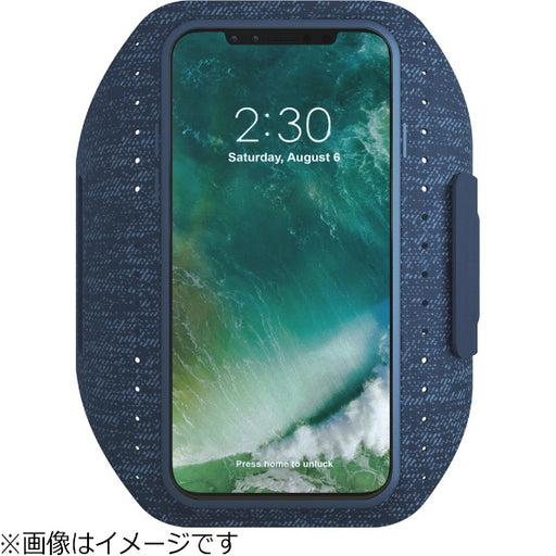 Adidas, iPhone X&XS sport Armband, Collegiate Navy